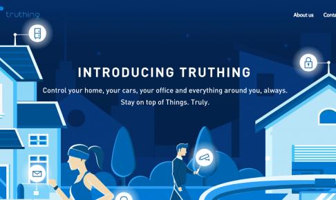 スマートホームのためのアシスタントアプリ - Truthing