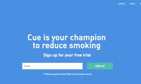 喫煙を減らすためのスマートウォッチAIアプリ Cue