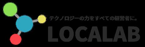 Logo localab
