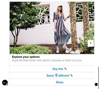 Nike explore 400px web